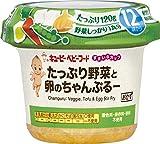 キューピー キユーピーベビーフード すまいるカップたっぷり野菜と卵のちゃんぷるー 12ヵ月頃から 120g