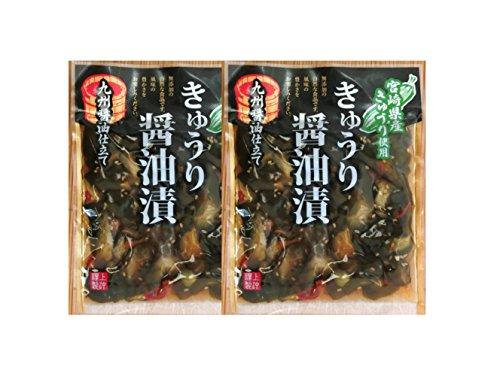 上沖産業 宮崎産きゅうり醤油漬 100g×3袋