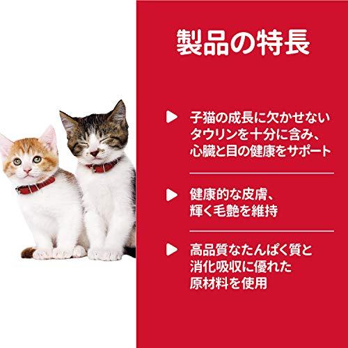 ヒルズサイエンス・ダイエット『キトン12カ月まで子猫用/妊娠・授乳期の母猫にもレバー&チキン(10807)』
