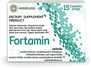 Sponsored Ad - Herboloid 100% Natural Fortamin Bone & Joint Health (GMP & Non-GMO Certified)