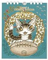 ダヤン ポストカードカレンダー2021