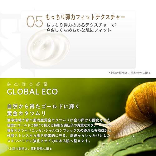 THESAEM(ザセム)日本公式(theSAEM)ザセムスネイルエッセンシャルEXリンクルソリューショントナー(0781)化粧水150ml