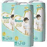 【パンツ Lサイズ】パンパース オムツ肌へのいちばん (9~14kg)138枚(46枚×3パック) [ケース品]