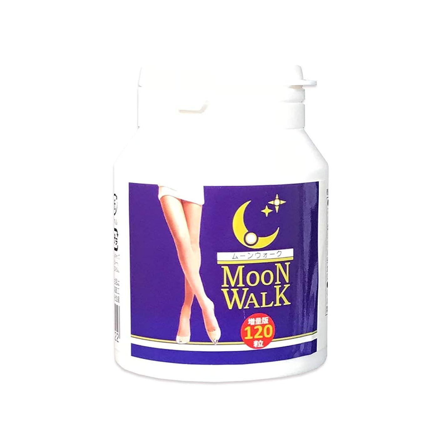 砂おなじみの災害Moon Walk 120 Tab(ムーンウォーク増量版 120粒)