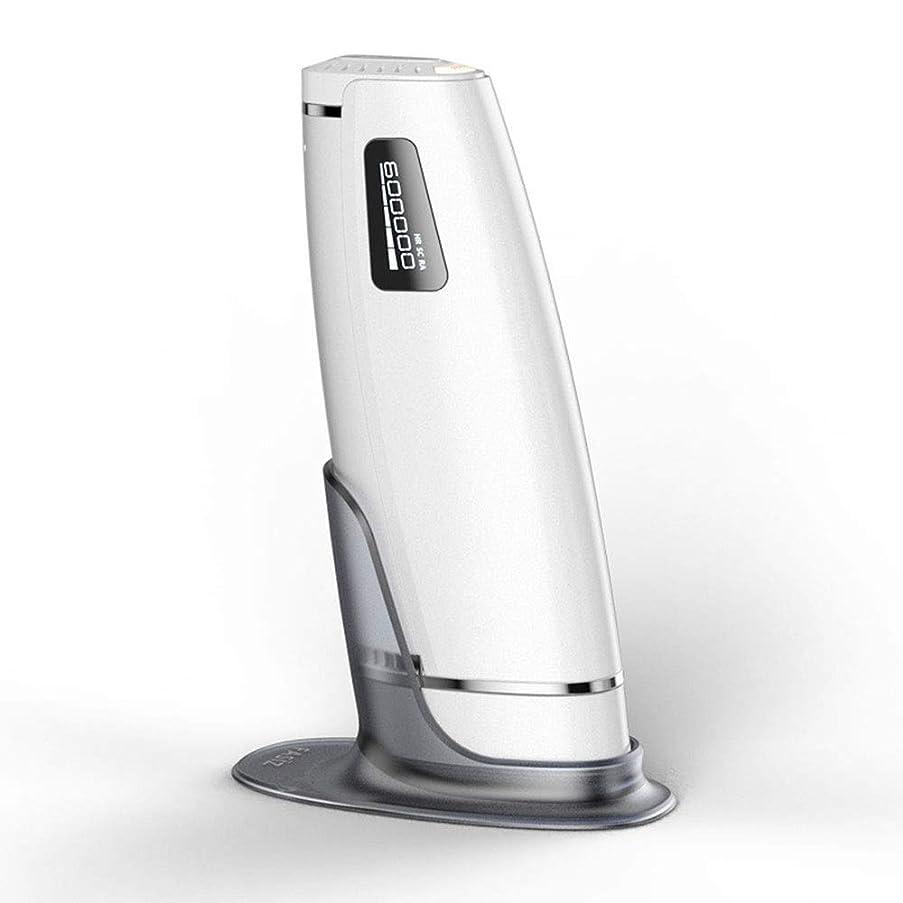物語面倒ボウル高男 新製品家庭用自動痛みのない脱毛器、白、携帯用永久脱毛器、デュアルモード、5スピード調整、サイズ20.5x4.5x7cm