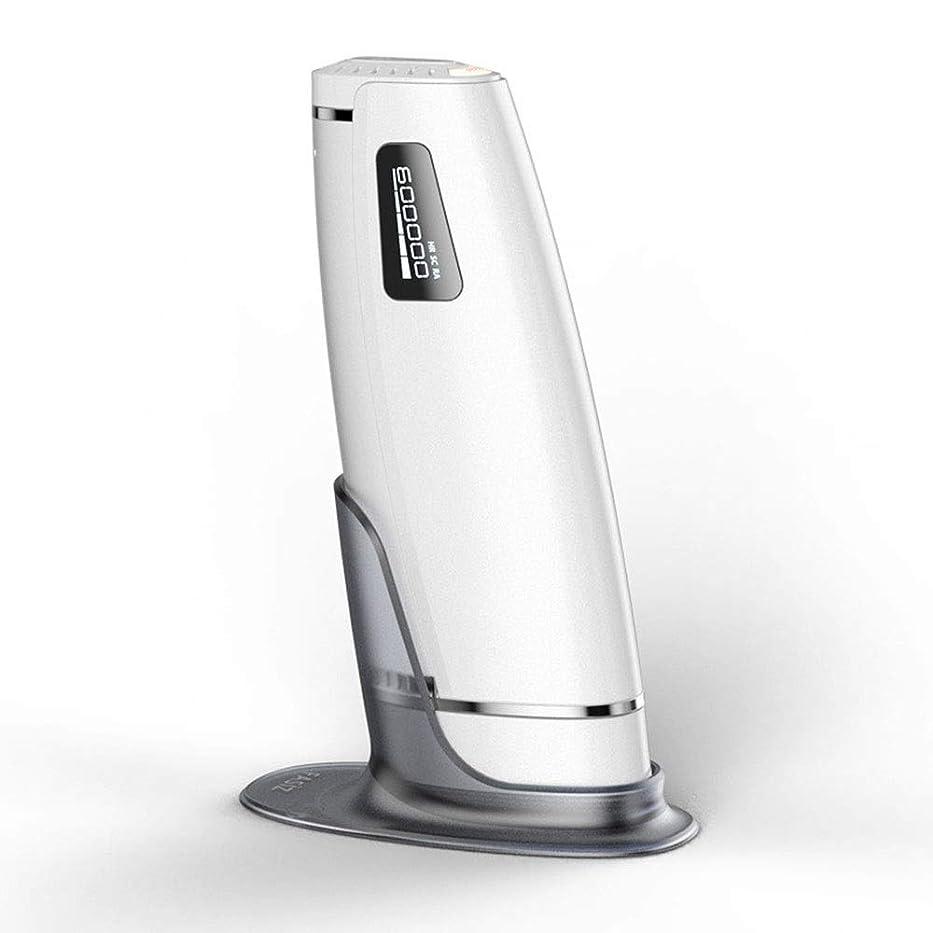 翻訳ギャザーグリースXihouxian 家庭用自動痛みのない毛の除去剤、白、携帯用永久的な毛の除去剤、二重モード、5つの速度調節、サイズ20.5 X 4.5 X 7 Cm D40