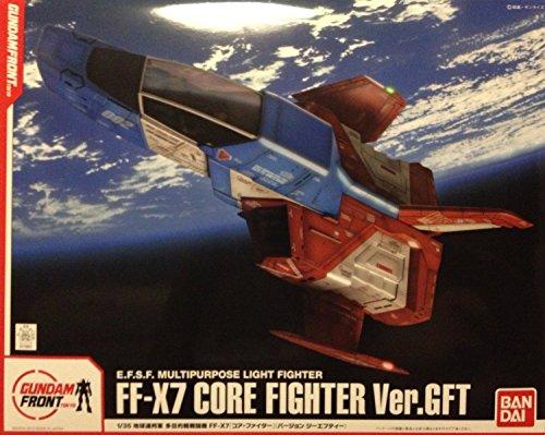 ガンダムフロント東京限定 1/35 FF-X7 コアファイター Ver.GFT