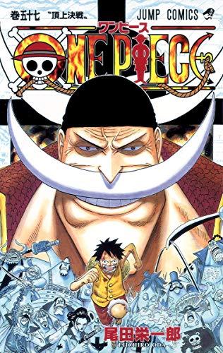 One Piece, Volume 57