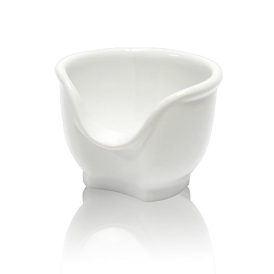 可動式ボイド教育Signstek 磁器製シェービングカップ シェービングボウル 髭剃り石鹸カップ ホワイト