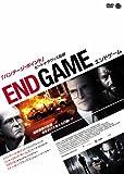 エンドゲーム[DVD]