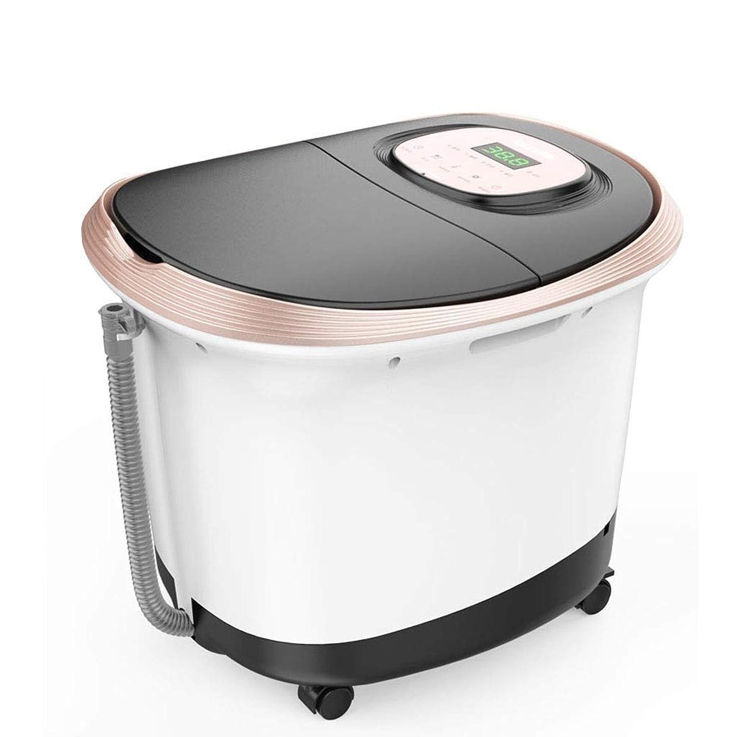 リング思想コミットZyp2019 健康足浴槽自動電気マッサージ暖房家ディープフットバスフットバス