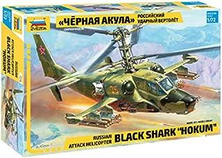 Zvezda 7216 - Russian Attack Helicopter Black Hawk