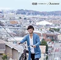 【Amazon.co.jp限定】Answer(TYPE B) 【ポストカード Amazon ver.】