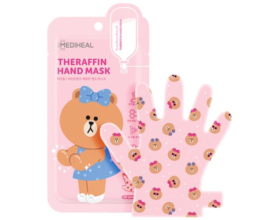 前に丈夫オセアニアMEDIHEAL LINE FRIENDS THERAFFIN HAND MASK テラピンハンドマスクきれいな手を作る