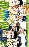GO ANd GO 2 (少年チャンピオン・コミックス)