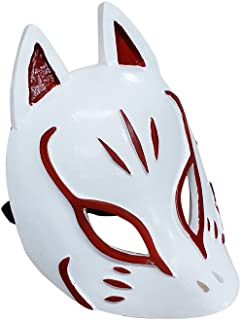 Fox Yusuke Kitagawa Phantom Thief Cosplay Mask White