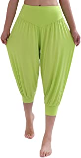 Modal Cotton Soft Yoga Sports Dance Harem Capri Pants