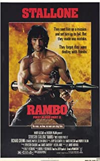 Pop Culture Graphics Rambo: First Blood, Part 2 11 x 17 Movie Poster - Style A