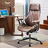 XIZZI Ergonomic Chair, Modern Computer Desk Chair,high Back Leathe Office Chair with Lumbar Support for Executive or Home Office (Dark Brown)