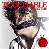 【Amazon.co.jp限定】TOUCHABLE (初回生産限定盤) (Blu-ray Disc付) (メガジャケ(通常盤絵柄)付)