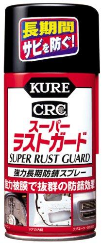 KURE(呉工業) スーパーラストガード (300ml) 長期強力防錆スプレー [ 品番 ] 1037 [HTRC2.1]