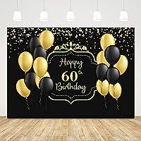 60歳の誕生日を祝う背景幕 男女兼用 ブラックとゴールド 60歳の誕生日背景 7x5フィート バルーン 60歳の誕生日用背景幕 パーティー用 60歳の誕生日 写真撮影用小道具 60歳の誕生日デコレーション ケーキテーブル装飾
