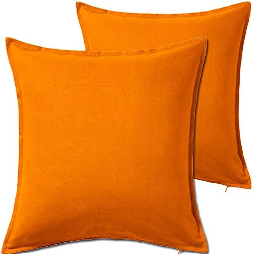 増幅器開業医月面(Orange) - 2 Pack Solid Orange Decorative Throw Cushion Pillow Cover Cushion Sleeve for 20