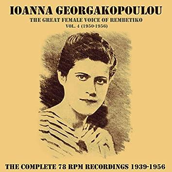 The Complete 78 Rpm Recordings 1939-1956, Vol. 4 (1950-1956)