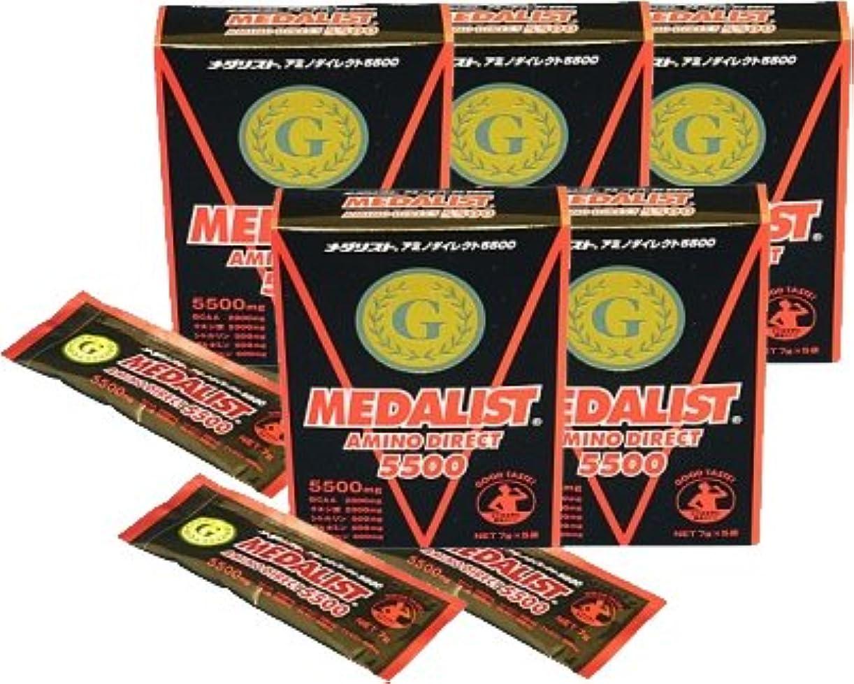 好奇心平らな敬MEDALIST メダリスト アミノダイレクト5500 顆粒 7g×5袋入 5個セット