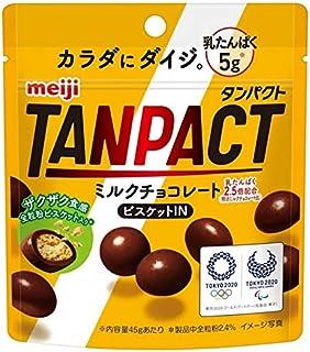 明治 タンパクト(TANPACT) ミルクチョコレートビスケットin 45g