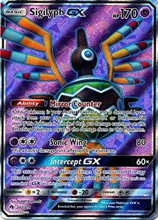 Sigilyph GX - 202/214 - Ultra Rare - Full Art - Lost Thunder