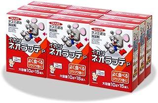 イカリネオラッテP 15袋入×10箱