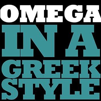 In a Greek Style