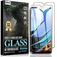 【2枚セット】For Xiaomi Redmi 9T ガラスフィルム 強化ガラス 保護フィルム 液晶ガラス 日本旭硝子素材AGC【2021改善されたバージョン】 LCD保護シート 9H硬度 耐衝撃性 浮遊防止 良質気泡なしバブルゼロ3Dタッチ対応貼り付けが簡単薄い 高透過率 高感度 超耐久性 [ZKビート]【2枚セット】Redmi 9T