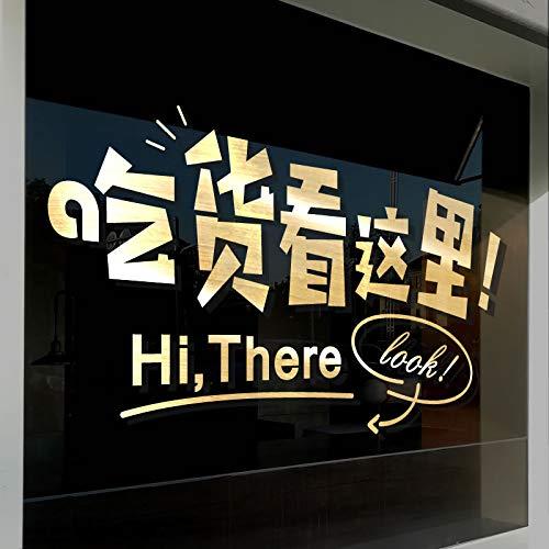 Hotel Glastür Aufkleber Milchtee Burger Restaurant Snack Grill Hot Pot Schaufenster Dekoration Wandaufkleber 33x57cm