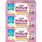 アイクレオ 赤ちゃんミルク 常温で飲める液体ミルク 【0ヵ月から】 (125ml×12本×3セット)