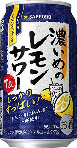 サッポロ 濃いめのレモンサワー [ チューハイ 350ml×24本 ]