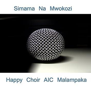Simama Na Mwokozi
