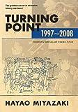 HAYAO MIYAZAKI TURNING POINT 1997-2008 HC (Turning Point: 1997-2008 (hardcover)) - Diamond Comic Distributors  Inc.