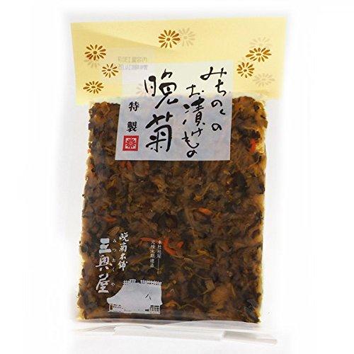 【山形の老舗 三奥屋】山形漬物文化の逸品 特製 晩菊(130g) あったかご飯と相性抜群!載せてよし、混ぜてよし、おにぎりにすれば尚美味しい!