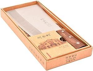 MEAT KNIFE W/WOOD HANDLE GM28721