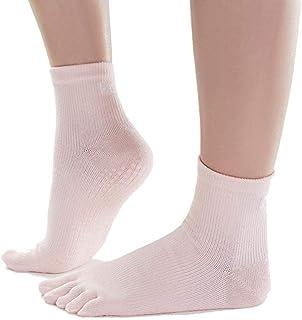 Calcetines de yoga Pilates Profesionales Antideslizantes Agarre Absorbente de Sudor Cinco Dedos Calcetines aéreos de Yoga for el Suelo (Color : Pink)