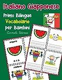 Italiano Giapponese Primo Bilingue Vocabolario per Bambini: Esercizi Dizionario Italiano bambini elementari