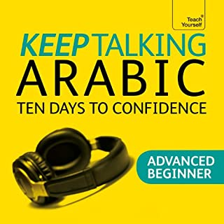 Keep Talking Arabic audiobook cover art