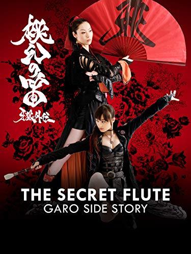 Garo: La Flauta Secreta