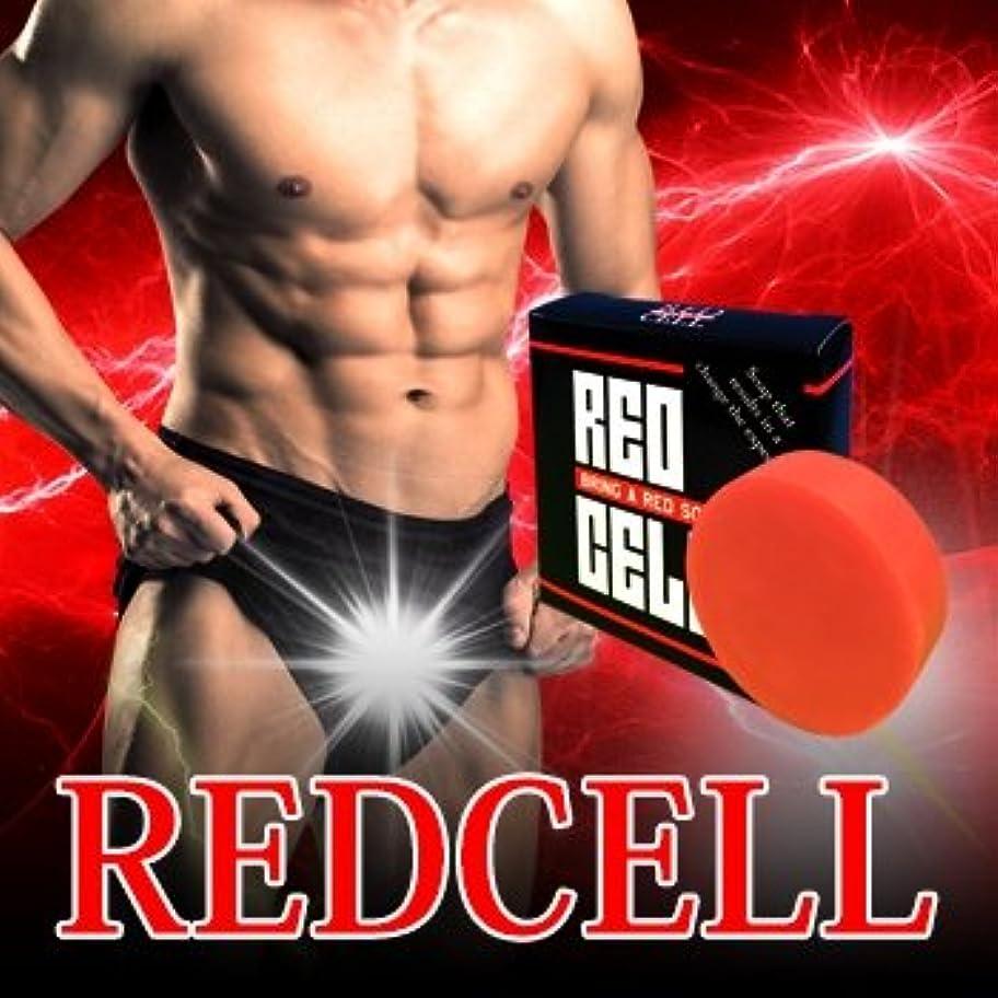 トリプル報酬のワームRED CELL レッドセル