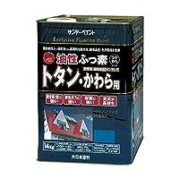 サンデーペイント 油性フッ素トタン・瓦用塗料 14㎏ 赤さび色