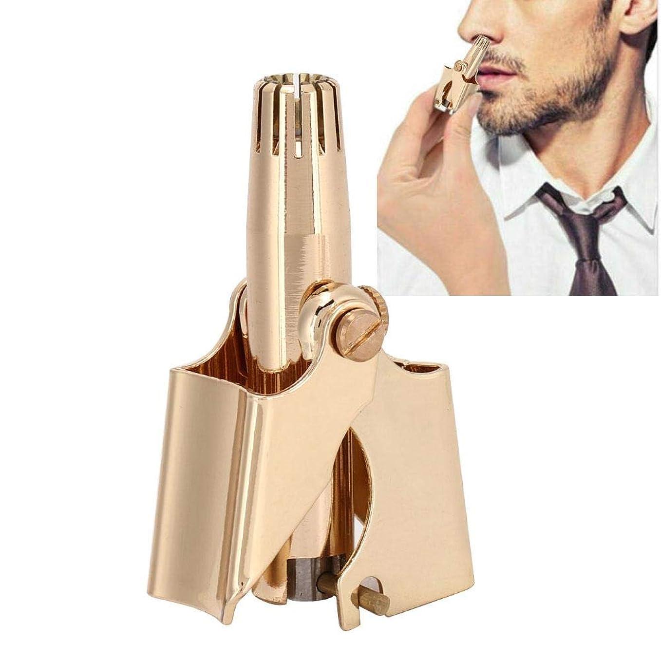 鷲圧力つぶす携帯用ステンレス鋼の耳の鼻の毛のトリマー(ゴールド)