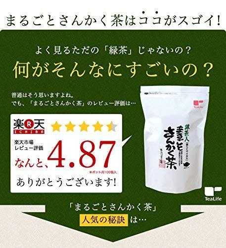 『まるごとさんかく茶ポット用 (100個入)』の4枚目の画像