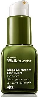Dr. Andrew Weil for Origins Mega-Mushroom Skin Relief Eye Serum 0.5 oz